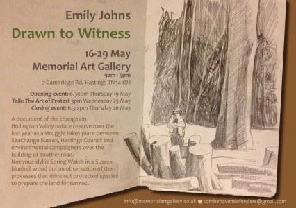 memorial gallery flyer for andrea
